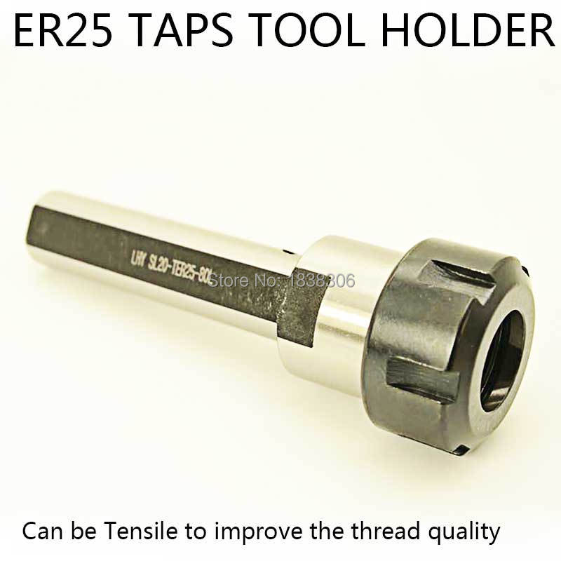 ER25 collet chuck retractable 1pcs SL20-WER25UM-80L Floating straight shank tapping collet chuck and tapping holder for lathe new bt40 er32 floating tap holder bt40 tapping collet chuck cnc milling and turn