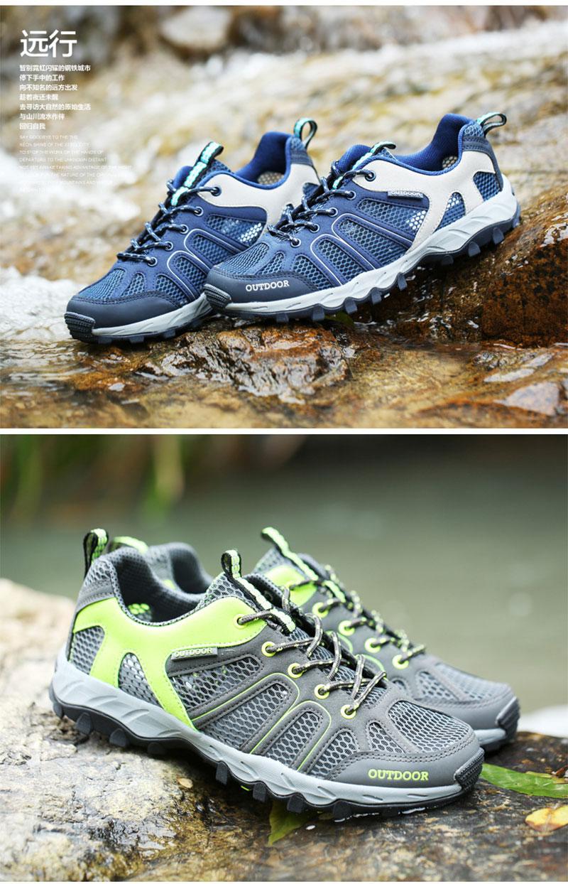 Discount Trekking Arrival Sneakers 5