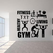 1pc Gym Sign Wall Sticker Carttoon Barbell Fitness stickers Body-building Decal Home Posters Stickers Decoration A35