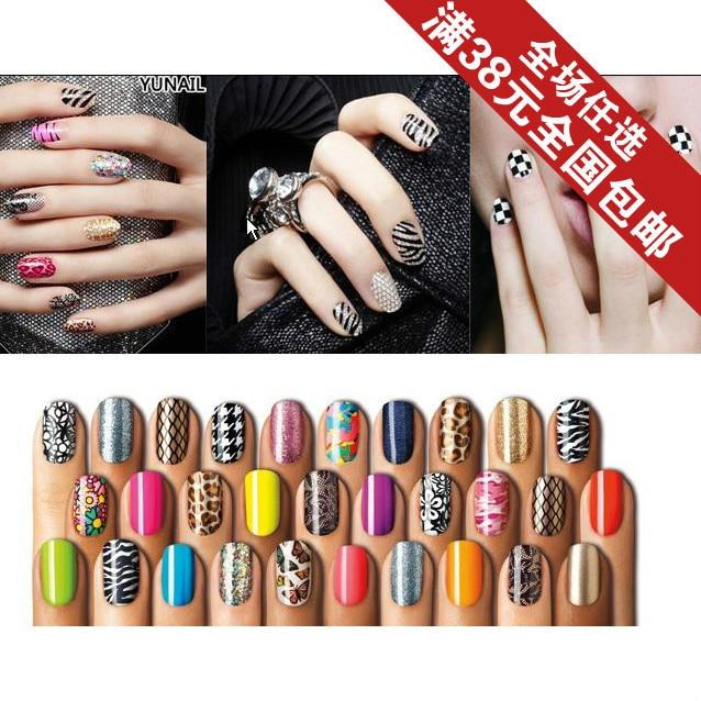 C01016 make up cosmetic nail art tool home supplies nail polish oil ...