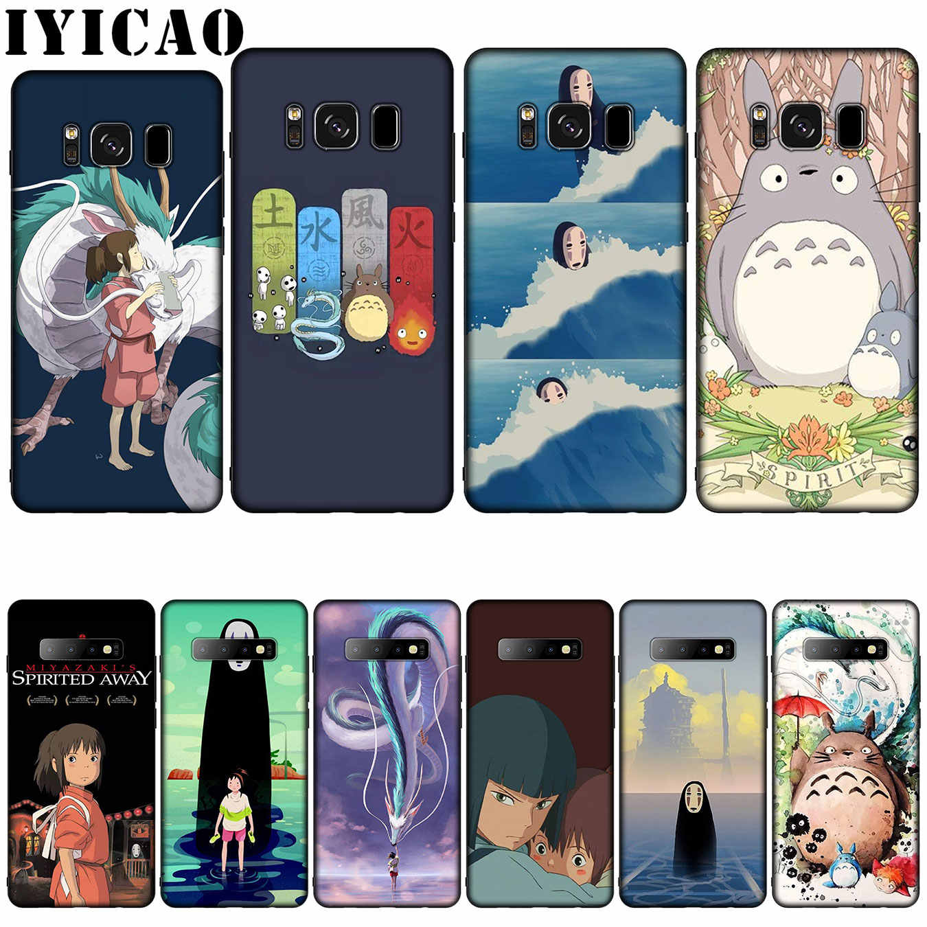 IYICAO Ghibli Spirited Away Totoro Silicone Soft Phone Case for Samsung Galaxy S10 S9 S8 Plus S6 S7 Edge S10e E Cover