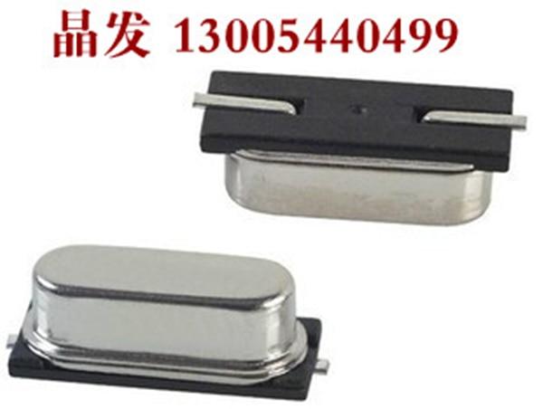 10pcs Crystal Oscillator HC-49SMD Resonator 24.576MHZ Passive Patch 2 Foot Patch