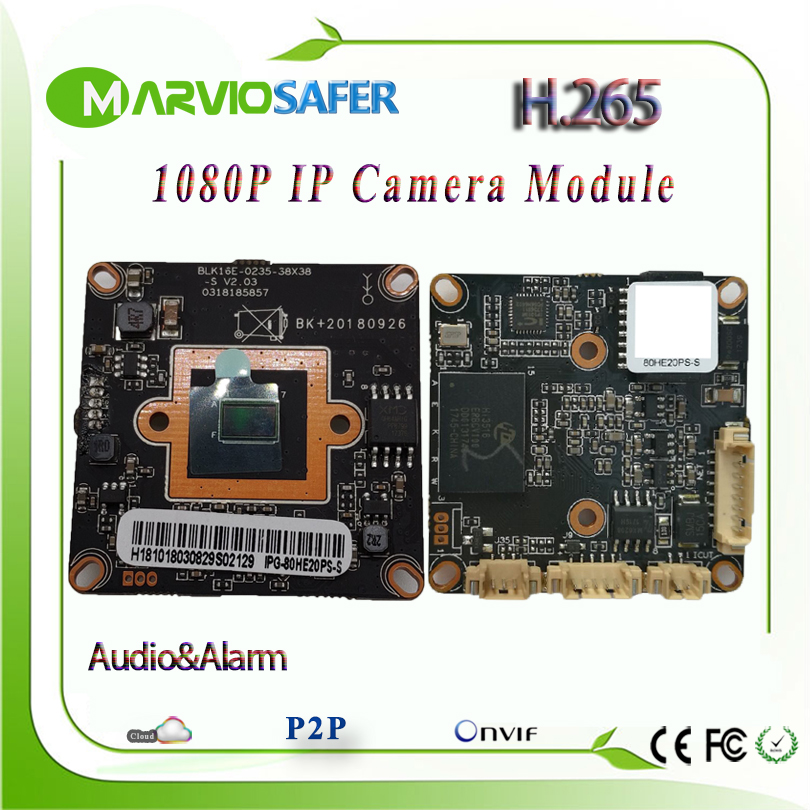 2MP Full HD 1080P perfect Day and Night Vision Network CCTV IP camera Board Module IPCam Modules Onvif XMEYE Free Software image