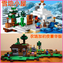 minecraft Baby Toys Building Blocks Wood Farm Scene Farm Coolies Afraid Mine White