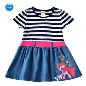 JUXINSU Summer Little Pony Girls Christmas Stripe Costume Casual Short sleeve Dresses Pony Dress Baby Girl Home Wear 1-6 Years