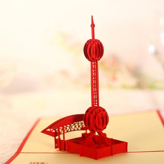 10 Stücke 3D Kreative City Building Handgemachte Kirigami Origami Hochzeit  Einladungskarten Greeding Geburtstag Postkarte