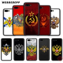 WEBBEDEPP Armenia russia Flag coat of arms Soft Silicone Case for Honor 20 10 Lite 9 Lite 9X 8 Lite 8C 8X 7X 7C 7A 3GB 6A Pro View 20 Cases Cover(China)