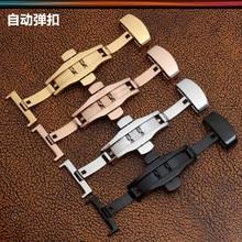 купить Double-press automatic springwatch buckle stainless steel butterfly buckle strap buckle strap accessories black 10-22mm по цене 467.64 рублей