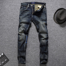 European American Autumn Winter Fashion Men Jeans Dark Color Printed Denim Pants Balplein Brand Biker