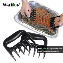WALFOS 2 piece  Bear Meat Claws Shredding Handling & Carving Food Claw Handler Pulling Brisket from Grill Smoker or Slow Cooker цена и фото