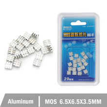 20PCS MOS Tiny Aluminum Heat Sinks Cooling Radiator Heatsink цена