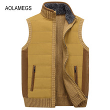 Aolamegs Men Vest Sweater Stand Collar Sleeveless Cardigan Outwear Zipper Sweatercoat 2016 High quality brand clothing Plus Size