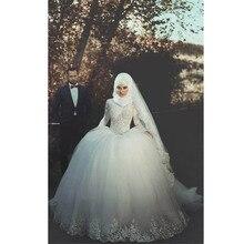 Muslim Arabic vestidos de novia Wedding Dress 2016 Puffy Lace Appliques Beaded Bridal Dresses Hijab Long Sleeve Wedding Gown