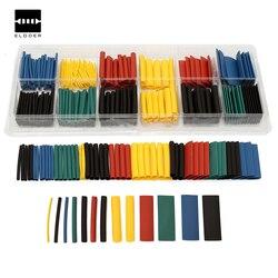280 шт полиолефин ассортимент Соотношение 2:1 Термоусадочные трубки для обертывания комплект с коробкой 5 видов цветов желтый, синий, черный