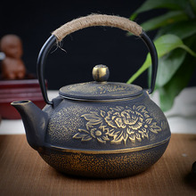 Hot sale Cast iron pot uncoated iron teapot southern Japan, Japanese Peony big iron kettle pot 800ml