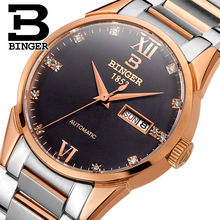Switzerland men's watch luxury brand Wristwatches BINGER 18K gold Automatic self-wind full stainless steel waterproof  B1128-3