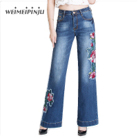 Women Jeans Autumn Winter Casual Floral Embroidery Blue Denim Pants Wide Leg High Waist Female Straight