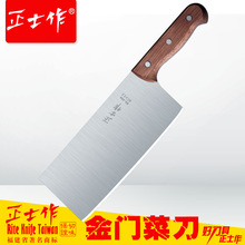 Chinese style Kinmen kitchen knives carving cook special knife stainless steel wooden handle slicing / Professional Chef knife