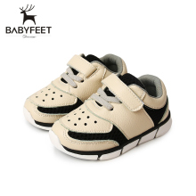 New Arrival Baby Shoes Baby Casual Shoes Breathable Soft Bottom Light Anti-skidding Shoe For Boys And Girls Gift