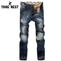 Men Jeans 2016 New Fashion Comfortable Distressed Men S Denim Jeans Dark Blue Good Quality All