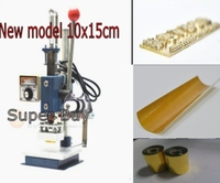 2018 New10x15cm Hot stamping machine leather debossing machine 2 in 1 with foil holder + stamp die + tape + foil roll full kits