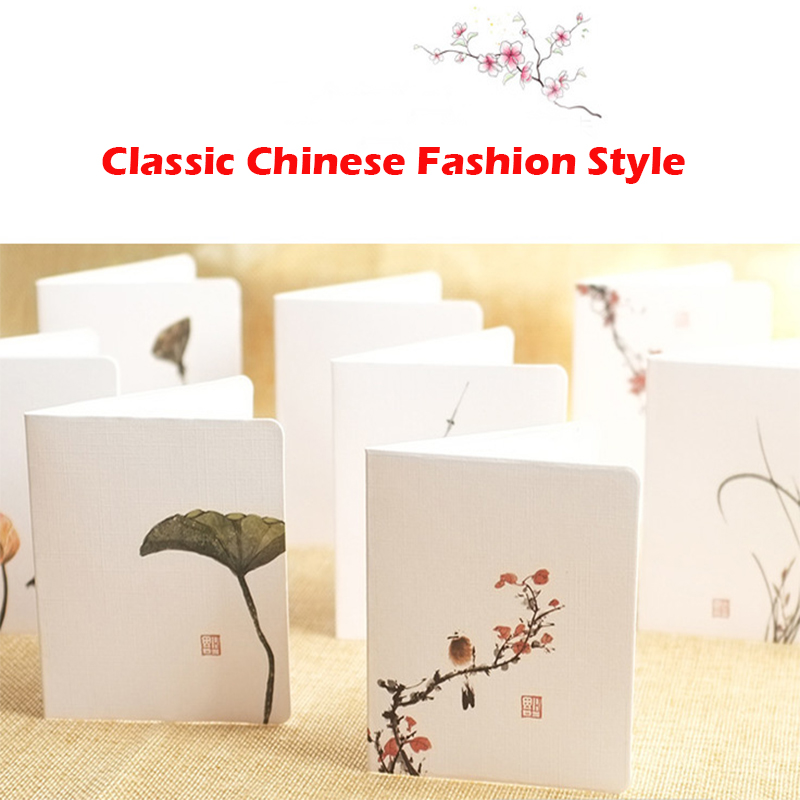 5pcs Beautiful Classic Chinese Fashion Style Greeting Cards Fresh Folder Blessing Cards Festival Gifts Simple Paper Card+Envelop