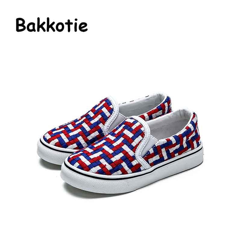 Us Kid  Shoe Size