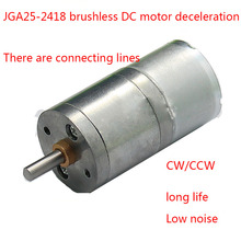 25-2418 brushless DC motor, 12v24v hair curler low speed long life motor