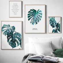 Watercolor Monstera Leaves Quotes Nordic Posters And Prints Wall Art Canvas Painting Plant Pictures For Living Room Decor