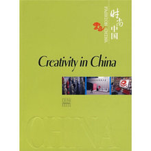 Creativity in China Language English Keep on Lifelong learning as long you live knowledge is priceless and no border-320