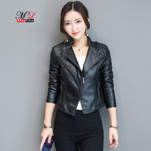 Maylina 2018 Autumn Jacket Fashion Street Women s Short Washed Pu Leather Winter Jacket Zipper Black