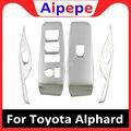 Для Toyota Alphard Vellfire 2016 2017 2018 2019 ABS Матовый боковой двери подлокотник оконный подъемный переключатель  накладка  отделка интерьера  аксессуары