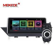 Android 7,1 автомобиль DVD мультимедийный плеер для BMW X1 E84 2009-2015 без оригинальной экран/питания с iDrive gps аудио стерео Авто