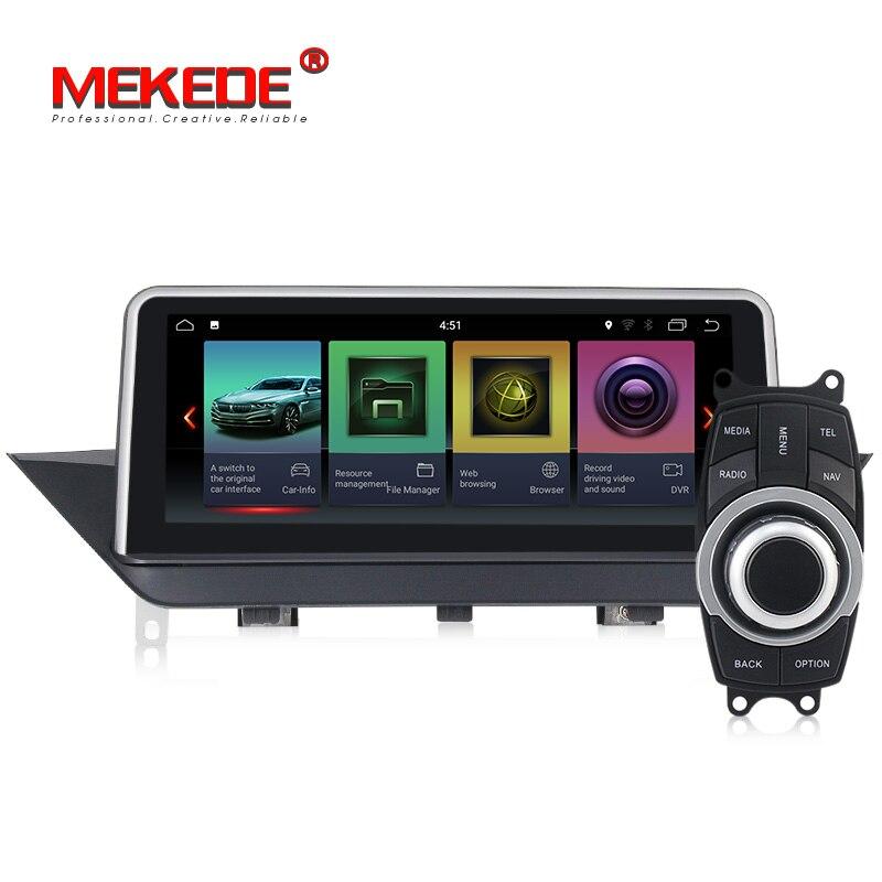 Android 7.1 DVD de Voiture Lecteur multimédia pour BMW X1 E84 2009-2015 Sans écran d'origine/Fournir avec iDrive audio gps stéréo auto