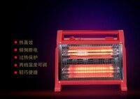 DMWD 110v / 220v vertical heater home Desktop Energy saving quartz tube Electric heater Quick hot little sun Office heater