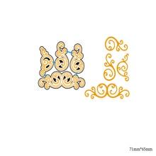 AZSG Floral pattern Cutting Dies For DIY Scrapbooking Decorative Card making Craft Fun Decoration 7.1*6.5cm