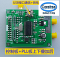ADF4350 module ADF4351 development board 35M-4.4G RF source scan frequency source phase locked loop development board