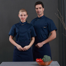 Summer Short Sleeve Chef Uniforms Clothing Unisex Breathable Restaurant Hotel Cafe Jackets Cooking Tops Working Wear