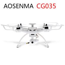 Original AOSENMA CG035 1080P FPV Camera Helicopter 6-AXIS Gyro Headless Mode Brushless RC Quadcopter RTF 2.4GHz Drone With GPS