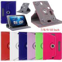 7/8/9/10 Inch 360 Degrees Rotation PU Leather Tablet PC Case Folding Flip Stand Cover For Samsung For Huawei Protector Funda цена