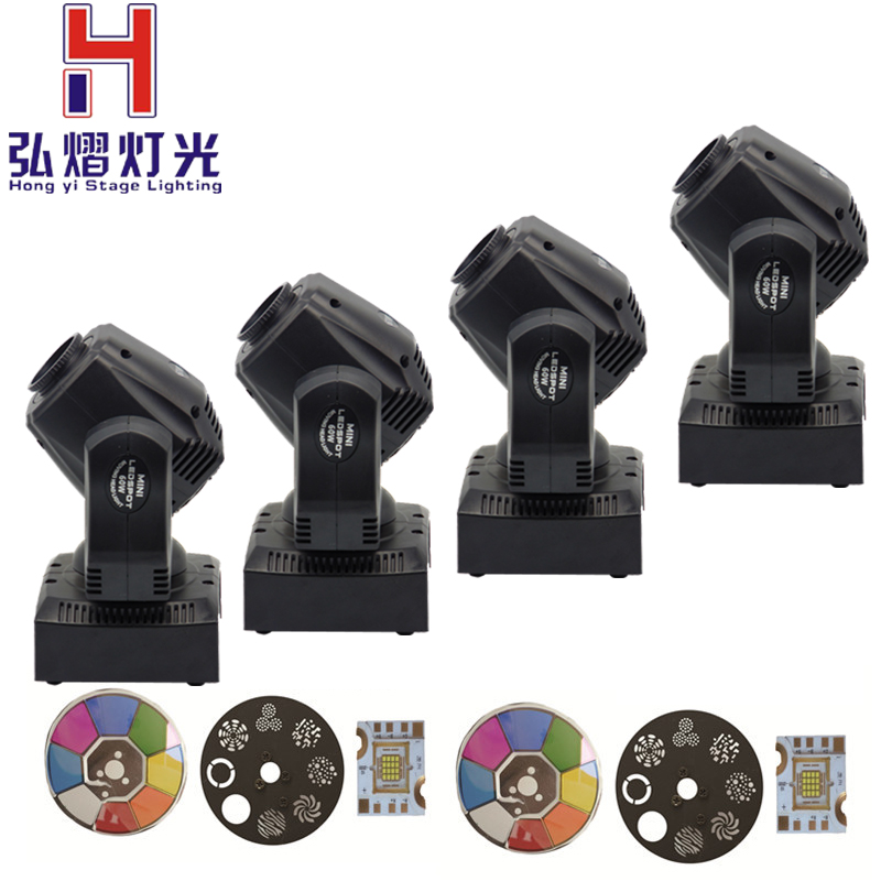 (4pcs/lot)led moving head 60w 11Channels Moving Head Led stage Lighting For Wedding Christmas Birthday DJ Disco KTV Bar Event hifi colorful ball led lighting wireless bluetooth 4 0 speaker with 3 5mm line in for christmas ktv disco bar