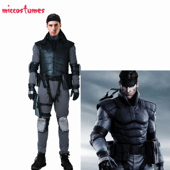 Men's Solid Snake Cosplay Costume with Belts Set Halloween Outfit