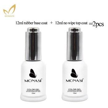 12g MONASI 2pcs/lot Base Coat Top Coat UV Primer Rubber Base Gel For UV Gel Nail Polish