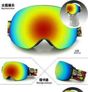 Snowboard Goggles Mask-Glasses Ski Skiing Double-Anti-Fog Big Men 50pcs Professional