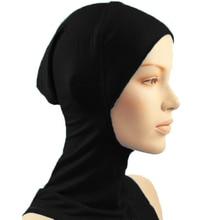 Головной убор, головной убор, кепка, головной убор, мусульманский головной убор