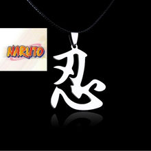 Naruto Pendant necklace Cosplay Prop hold back pattern necklace Cos Anime Pendant(China)