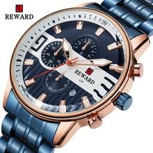 Watch Men Top Brand Luxury Men's Analog Clock Chronograph Military Sports Watches Male Full Steel Quartz Wristwatch Gift For Men цена в Москве и Питере