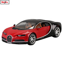 Maisto 1:24 Bugatti-Chiron simulation alloy car model crafts decoration collection toy tools gift maisto 1 24 2017 chevrolet calvert simulation alloy car model crafts decoration collection toy tools gift