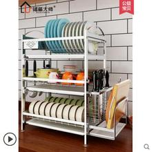 Bowl rack, drainage kitchen shelf, stainless steel bowl three floors