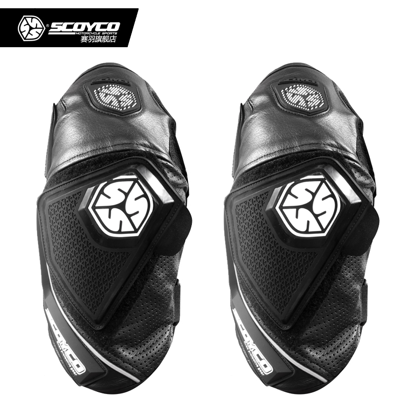 Moto en cuir genou protecteur CE en cuir de vachette genou garde haut de gamme hommes été Motocross genouillères équipement de protection Scoyco